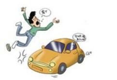 交通事故受害人体质状况不属于减轻侵权人责任的情形