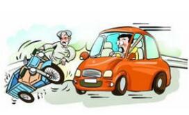 详细!发生交通事故,什么情况下商业三者险免赔?(案例+释法)