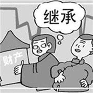 QQ、微信、支付宝等账号可以继承吗?答案出乎意料