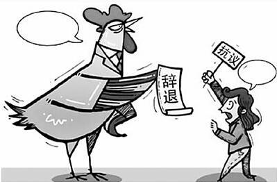 法院:代缴社保视为未缴纳,员工可解除合同获得经济补偿!