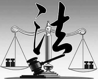 司法部:法条你尽管翻,你要是会回答算我输;律师:法条你尽管百