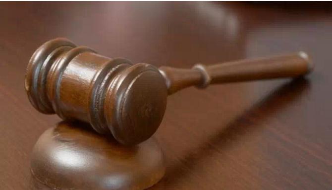 法院院长受贿被判刑10年:63次犯罪记录曝光,牵扯24名法官