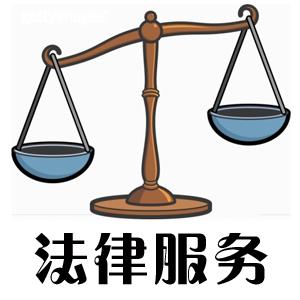 法律咨询|离婚后生活拮据,可否撤销离婚协议中约定的给付生活费条款?
