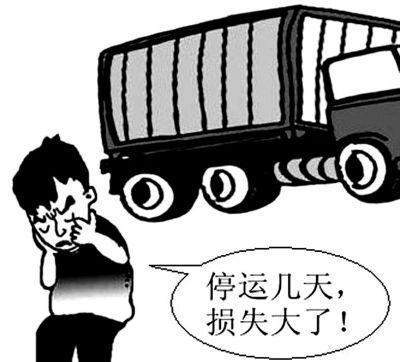 发生交通事故,能主张停运损失吗