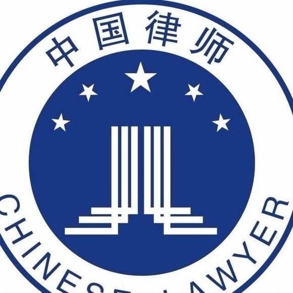 """某小额贷款公司被广州互联网法院判令""""退钱"""""""