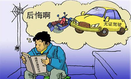 交通事故致人重伤,是否要负刑事责任